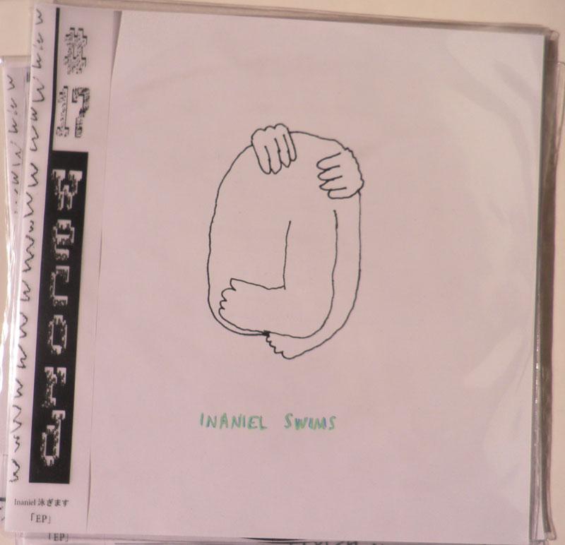 inaniel-poch-01