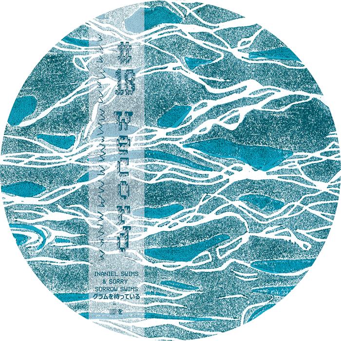 Sticker-IS-SSS--2-11-2015-2
