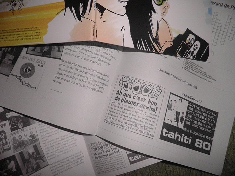 tahiti-80-puzzle-2